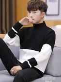 秋冬季半高領毛衣男士韓版中領寬鬆針織衫潮流線衣加厚保暖打底衫
