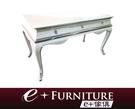 『 e+傢俱 』AT47 奧德特 Odette 新古典 簡約書桌
