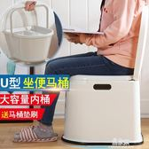老人坐便椅加固防滑家用坐便器孕婦移動馬桶便攜式蹲便改坐便椅子YYS      易家樂
