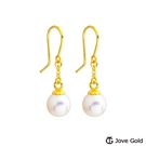 Jove gold 漾金飾 維納斯黃金/天然珍珠耳環