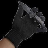 防咬手套 5級耐磨防割保安防暴防刺用品特種兵戶外裝備男全指防護鋼絲 - 古梵希