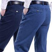 新年鉅惠 牛仔褲男薄中老年男褲寬鬆高腰深襠彈力牛仔直筒高腰長褲子