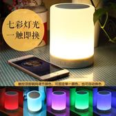 藍芽音箱無線迷你手機插卡小音響便攜式發光