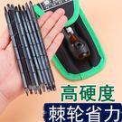 多功能家用梅花棘輪螺絲刀組合套裝Y型電工螺絲批頭起子十字·享家生活館