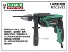 【台北益昌】日立 HITACHI FDV...