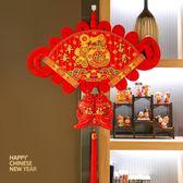豬年掛件 春節裝飾扇形中國結掛件房門客廳場景佈置2019年年有余豬年掛飾 瑪麗蘇
