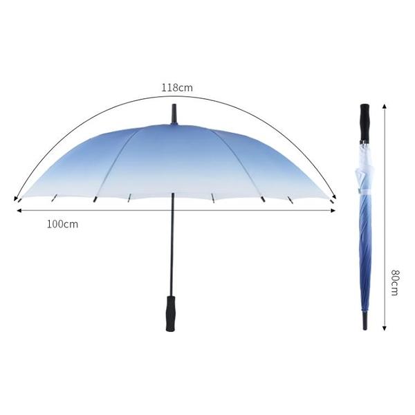 雨傘禮品直柄傘漸變色