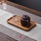 茶盤 竹制木托盤家用長方形茶杯托盤北歐面包盤竹質端菜餐盤水果盤XW 快速出貨