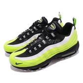 【六折特賣】Nike 休閒鞋 Air Max 95 PRM Volt Glow 黃 黑 螢光黃 氣墊 運動鞋 男鞋【PUMP306】 538416-701