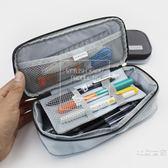 【中秋特惠】國譽可擴展開多層文具袋雙層分類文具盒文具收納包學生大容量筆袋