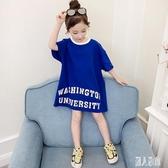 女童短袖t恤2020夏裝新款中大童韓版棉質中長款寬鬆上衣兒童T恤裙 LR20578『麗人雅苑』