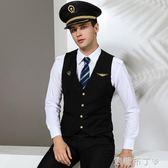 鐵路新款修身西裝馬甲男高鐵西服馬夾背心商務休閒職業正裝韓版潮 焦糖布丁