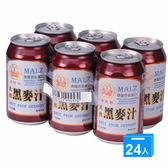 崇德發天然黑麥汁330ml*24瓶(易開罐)/箱【愛買】