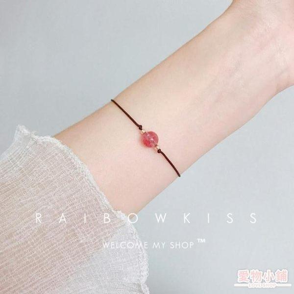 手鍊 招桃花手鍊女簡約森系草莓晶編織手繩閨蜜粉水晶轉運珠紅繩手鍊女