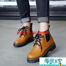 秋冬款中跟防滑女鞋短靴百搭馬丁靴學生女靴子裸靴棉靴雪地靴【海闊天空】