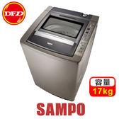SAMPO 聲寶 洗衣機 ES-E17B(K2) 好取式定頻 17公斤 洗衣機 公司貨 ESE17B ※運費另計(需加購)