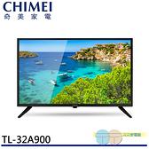 限區配送不安裝CHIMEI 奇美 32吋 低藍光 多媒體液晶顯示器 電視 TL-32A900