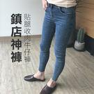 收肉神器。高彈力顯瘦素面原色窄管牛仔褲。S-3L -TMH