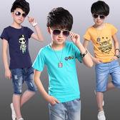 兒童上衣 男童T恤短袖純棉2018新款夏季童裝兒童半袖上衣中大童百搭體恤衫【韓國時尚週】