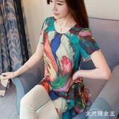 大碼雪紡衫 短袖女裝夏裝新款韓版寬鬆中長款印花上衣 DN14658【大尺碼女王】