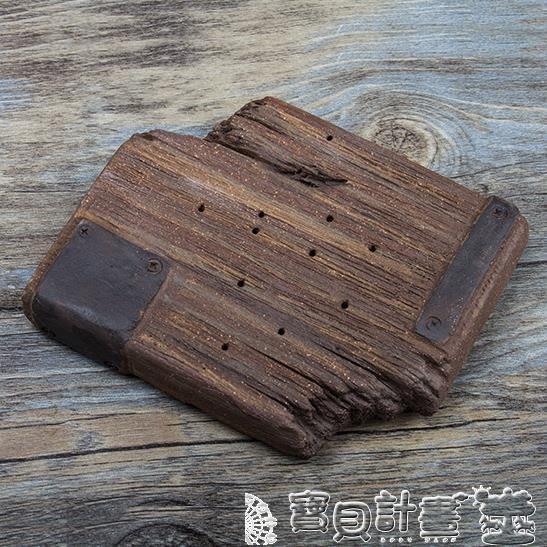 竹製小茶盤 日式粗陶茶具 手工粗陶壺墊壺承杯墊茶墊功夫茶茶道配件零配igo 寶貝計畫