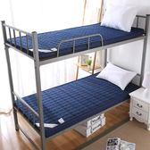床墊  南極人榻榻米學生宿舍0.9米單人床褥墊子1.2m海綿1.5m1.8m床ATF 美好生活居家館