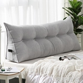 北歐簡約純色韓國絨床頭三角靠背飄窗長靠枕沙發大靠墊拉錬可拆洗  WD
