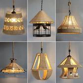 麻繩吊燈復古工業風服裝咖啡店網咖酒吧臺餐廳創意個性美式鄉村燈XW(一件免運)