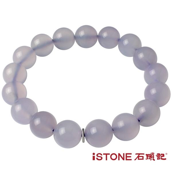 紫玉髓手鍊-品牌經典-12mm 石頭記