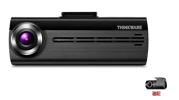 【車王小舖】THINK WARE F200 前後行車記錄器 雙鏡頭行車記錄器 1080P