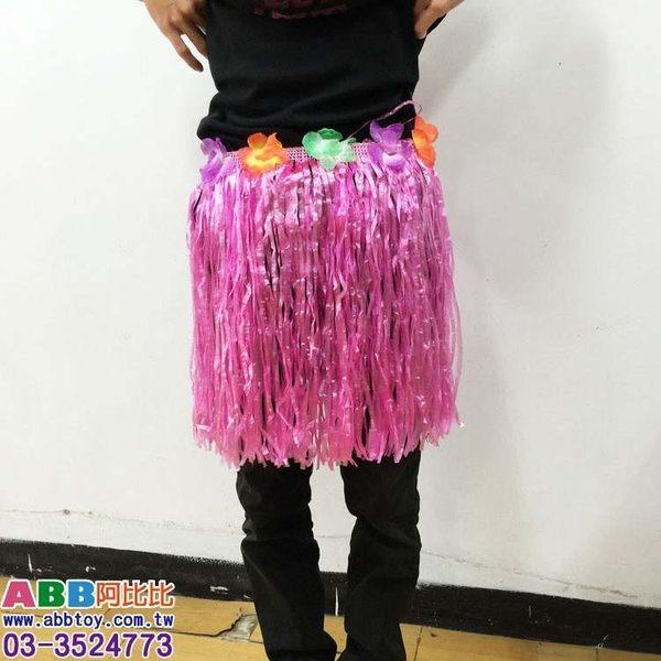 A0192★夏威夷草裙_40cm#夏威夷花圈#花環#草裙#舞蹈用品#啦啦隊彩球#花球#彩球#加油棒