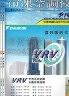 二手書R2YB100~101年 NO.27,29,31,32《中華民國冷凍空調技