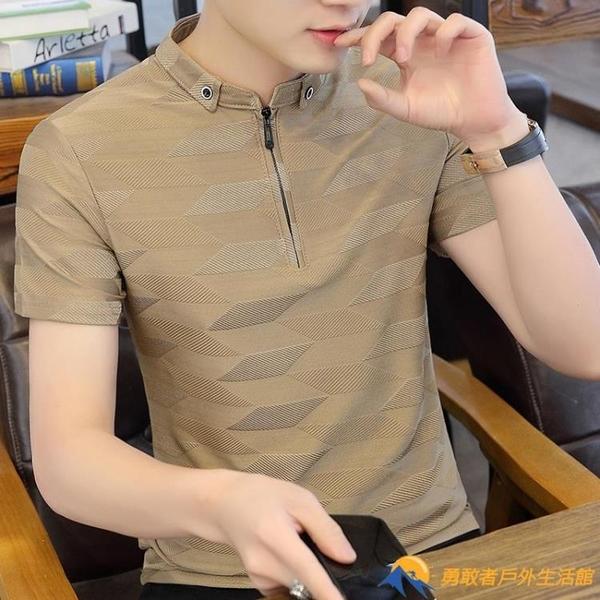 男士短袖t恤2021夏季新款潮牌POLO衫半袖體恤潮流拉鏈翻領上衣服【勇敢者】