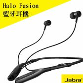 Jabra Halo Fusion 捷波朗 頸掛式 立體聲 藍牙耳機 雙待機