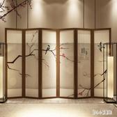 新中式實木屏風隔斷客廳折疊移動臥室遮擋家用辦公室簡約現代折屏   LN4932【甜心小妮童裝】