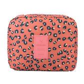 北歐風旅行收納包化妝包收納袋-粉色豹紋