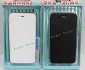 {新安} 內送保貼 HTC U PLAY 專用 SHOCKPROOF 隱形磁扣皮套 卡夢紋 可立 皮套 保護套 手機套 保護殼