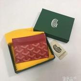 狗牙卡包卡片包狗牙包EMO卡套男女通用款零錢包mini菜籃子護照夾 海角七號