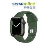 Apple Watch S7 GPS 45mm 綠色鋁金屬-三葉草色運動型錶帶[預約賣場]