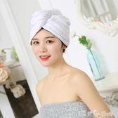 強吸水干發帽速干加厚日繫簡約浴帽成人長發擦頭發毛巾包頭巾 「潔思米」