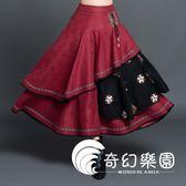 半身裙-夏季新款民族風女裝裙子中式復古繡花大擺中長款半身裙女-奇幻樂園