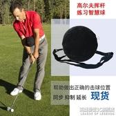 高爾夫揮桿練習智慧球充氣球送充氣筒輔助手臂矯正器室內訓練球 英雄聯盟