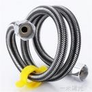 304不銹鋼絲編織冷熱進水管軟管馬桶熱水器高壓防爆防壓軟管 一米陽光
