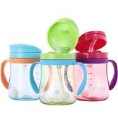 寶寶學飲杯兒童水杯防漏防摔幼兒園吸管杯帶手柄嬰兒學飲杯喝水壺