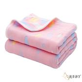 六層紗布四季被 超吸水快速乾浴巾 粉雲朵 (嬰幼兒童/寶寶/新生兒/baby)