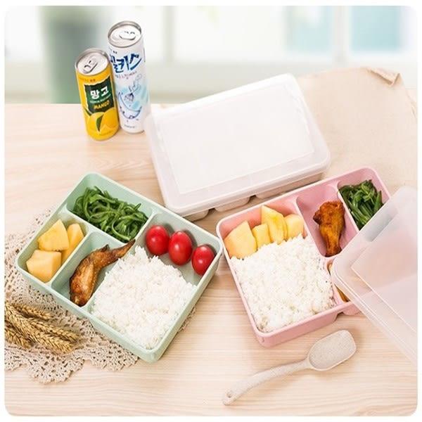 【小麥分格餐盒】附蓋附湯匙 無毒小麥秸稈 四格飯盒 學生便當盒 分隔保鮮盒 餐具
