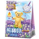 熊寶貝衣物香氛袋薰衣21g【愛買】
