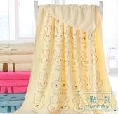 浴巾 吸水浴巾成人男女家用大毛巾兒童卡通個性浴巾比純棉全棉不掉 十點一刻
