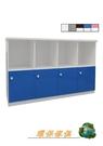 【環保傢俱】塑鋼置物櫃,塑鋼收納櫃.塑鋼...