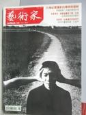 【書寶二手書T1/雜誌期刊_YBP】藝術家_420期_台灣紀實攝影的傳承與變貌